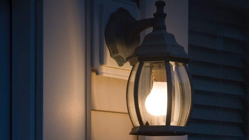 buitenlamp 1